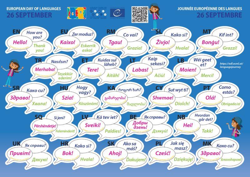¡Celebrando el multilingüismo!